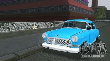 GAZ 21 para GTA San Andreas