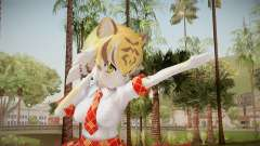 Kemono Friends - Tiger para GTA San Andreas