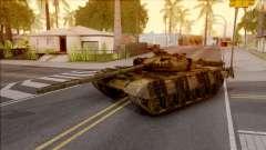 M-84 Serbian Tank