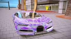 Bugatti Chiron серый para GTA San Andreas