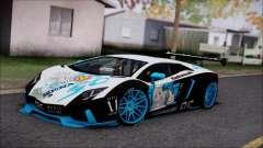 Lamborghini Aventador v3 para GTA San Andreas