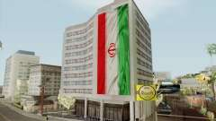 Iran Flag On Building para GTA San Andreas