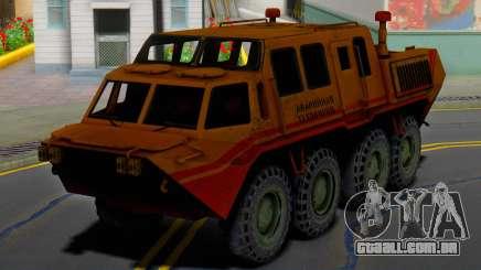 O GAZ 59037 - AAA para GTA San Andreas