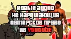 No Copyright Audio For Youtubers para GTA San Andreas