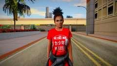 Lisa Hamilton v8 para GTA San Andreas
