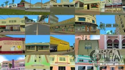 Texturas de texto russas para GTA Vice City